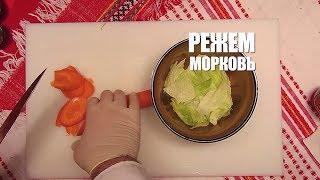 Видеорецепт: как приготовить салат-коктейль с апельсиновым майонезом? (0+)