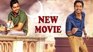 Allari Naresh Telugu Super Hit Blockbuster Full Movie | Chiranjeevi | Telugu Cinema Zone