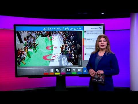 رفع علم الأمازيغ في المظاهرات يثير حفيظة قائد الجيش الجزائري  - 18:54-2019 / 6 / 20
