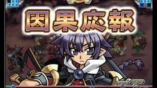 【神羅万象フロンティア】VSゼノンパーティー 神羅大戦