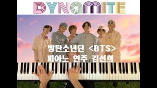 'Dynamite' 방탄소년단 BTS 피…
