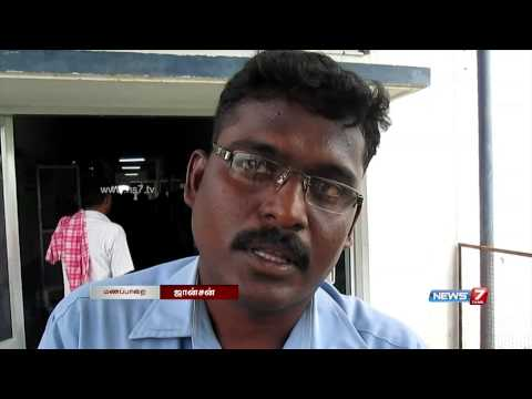 Policemen arrested for lynching Tollgate staff | Tamil Nadu | News7 TAmil