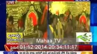 Ayyappa Padi Pooja Live From Madhavaram Krishna rao Home Part-2