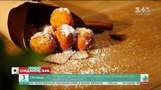 Пончики з сиром - Солодка неділя