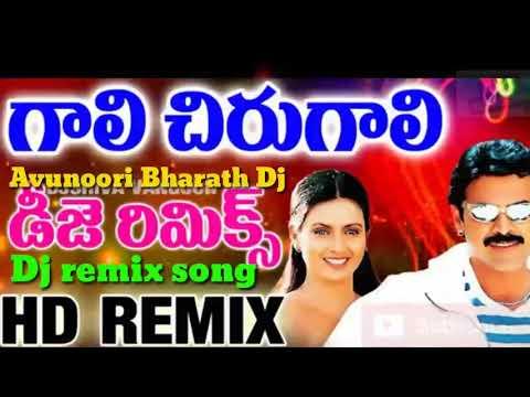 Gaali Chirugaali Dj Remix Song Mix By Bharath Dj