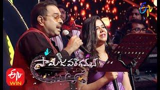 Utti Meeda Koodu Song |Shankar Mahadevan & Lipsika Performance | Samajavaragamana |20th Sept | ETV
