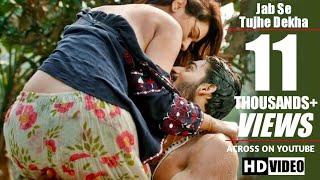 Gambar cover Jab Se Tujhe Dekha Dil Ko Kahi Aaram Nahi | Dhire Dhire Se Meri Jindagi Me Aana