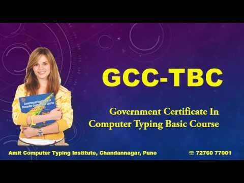 GCC TBC - Computer Typing Course