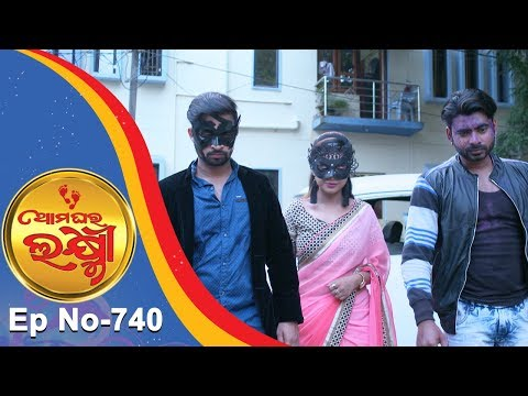 Ama Ghara Laxmi | Full Ep 740 | 19th Sept  2018 | Odia Serial – TarangTV
