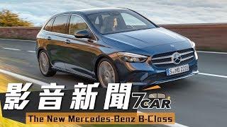 【影音新聞】2019 Mercedes-Benz B-Class影新|實用機能再進化 thumbnail