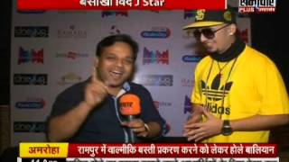 "Baisakhi special: ""Gabru"" J-Star on Samachar Plus"