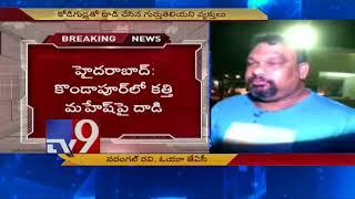 Attack On Kathi Mahesh || Warangal Ravi warns Pawan Kalyan || TV9