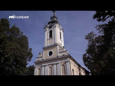 Lepsa Strana Srbije - Grad Zrenjanin
