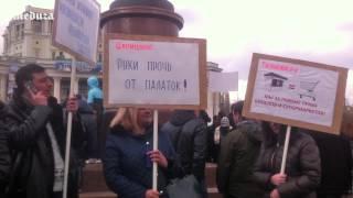 Митинг малых предпринимателей, Москва, 7 апреля 2015 года