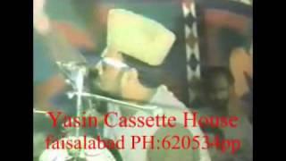 Allama ehsan Elahi Zaheer 23rd march1987(last speech)4