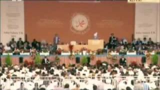 Khaatam-an-Nabiyyeen (خاتم النبیین) - Ahmadiyya Interpretation