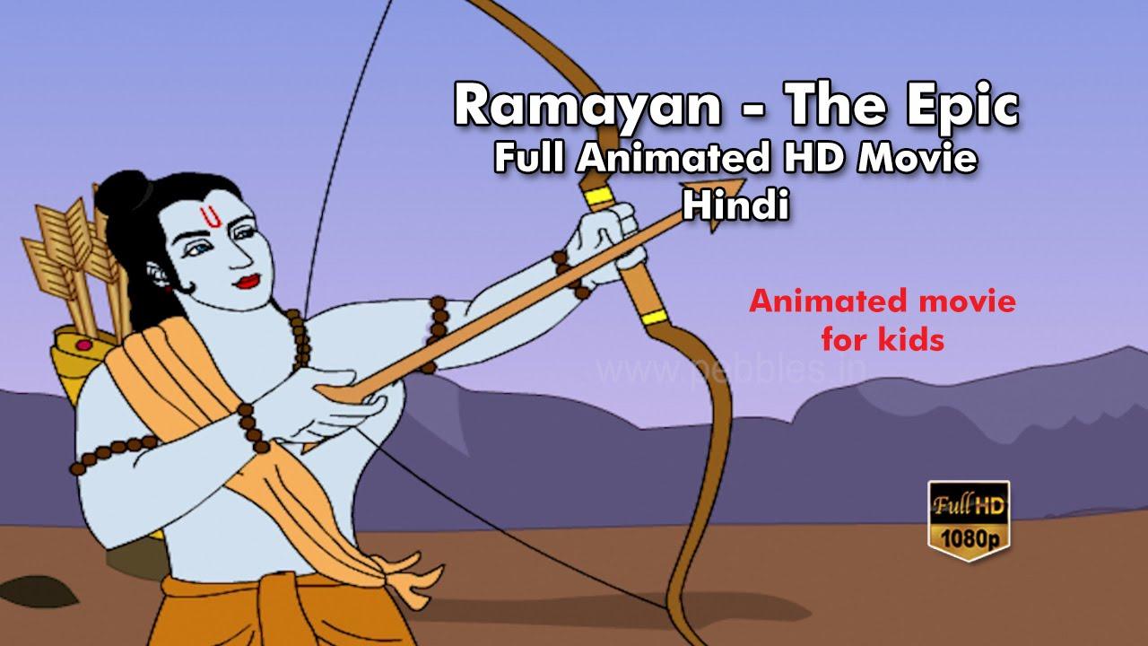 Book Of Ramayana In Hindi