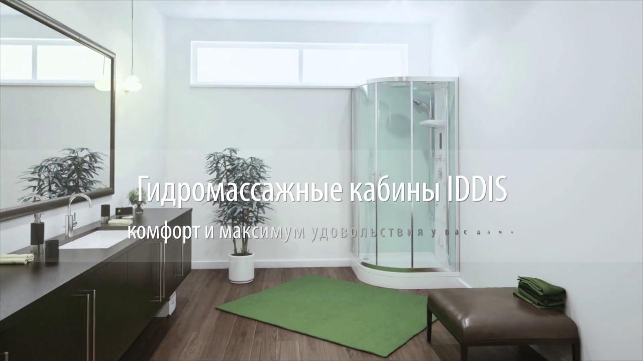 Ванная комната с душевой кабиной,2-этап. - YouTube