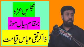 Zakir Taqi Abbas Qayamat   28 Safar majlis 2020 dates   By Nawaz Majalis