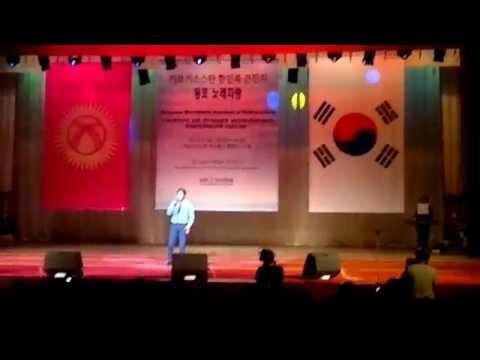 Союзбек Надырбеков K-POP Kyrgyzstan 2012