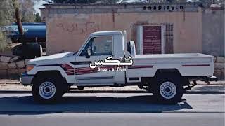 عشرة كذب|عبدالله ال فروان و عبدالله ال مخلص|2020|بطئ