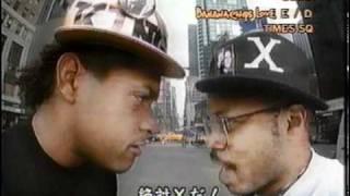 松雪泰子主演のバナナチップスラブ最終回の前編。 1991年作品.