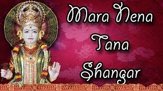 Mara Nena Tana Shangar Mandire With Lyrics - Swaminarayan Kirtan
