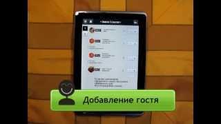 Электронное меню для ресторанов. Интегрировано с iiko(Меню на планшетах, интегрированное с iiko. Презентация основных функциональных возможностей. Подробности..., 2013-02-14T05:26:40.000Z)