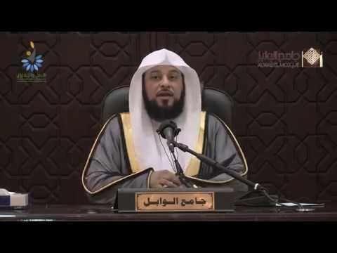 محمد العريفي -