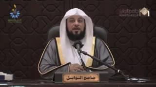 (وداود وسليمان إذ يحكمان في الحرث) :: للشيخ د. محمد العريفي