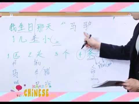 เรียนภาษาจีน - ครูพี่ป๊อป - ติวข้อสอบ PAT7.4 & HSK - 02/04/2014