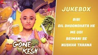 Gone Kesh - Full Movie Audio Jukebox | Shweta Tripathi, Jeetu, Vipin Sharma, Deepika Amin