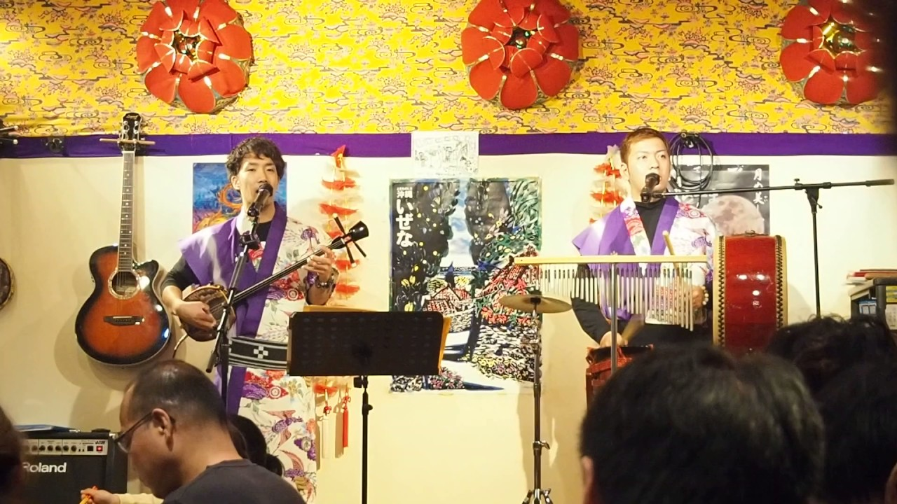 Okinawa Music Youtube