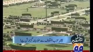 exclusive geo anchor kamran khan lashes out at pakistan muslim league nawaz sharif