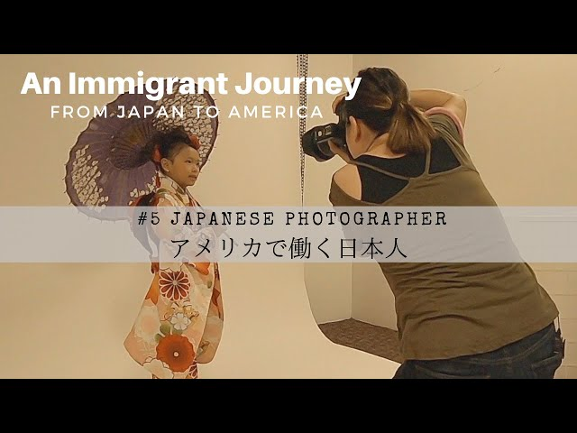 【Day in the life: #5 Japanese in America アメリカで働く日本人】Japanese Photographer 女性カメラマンの1日に密着