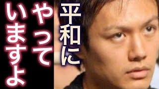 押尾さん、あの事件から時間が経過して現在どんな生活を送っているのか....