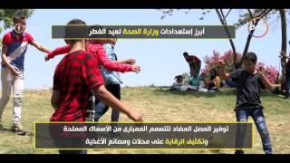 8 الصبح - د/أحمد الأنصاري يوضح إستعدادات وزارة الصحة لإستقبال العيد وأكلات الأسماك المملحة