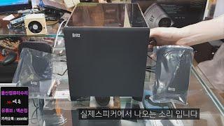 브리츠 BR-2750BT PC 2.1채널 유무선겸용 우…