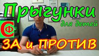 видео Детские ходунки и прыгунки для малыша. Купите ходунки для ребенка, маленьких детей в Санкт-Петербурге (СПб) и Москве.