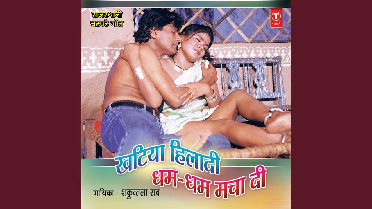 Chhori Levani Aagyo