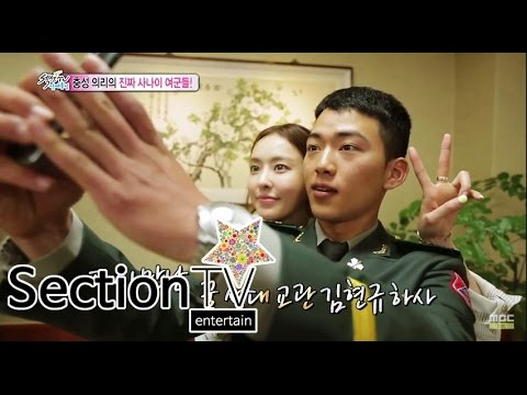 [Section TV] 섹션 TV - 'Real men' attend sergeant same period's commission ceremony! 20150405