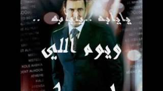 كاظم الساهر _ موال محاني مع الكلمات روعة ....