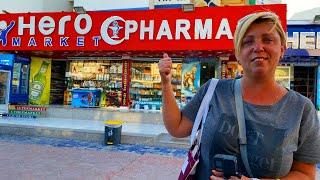 Египет 2021 Лекарства в Шарм Эль Шейхе Что купить Цены в аптеке Аптека в Шарм Эль Шейх 2021