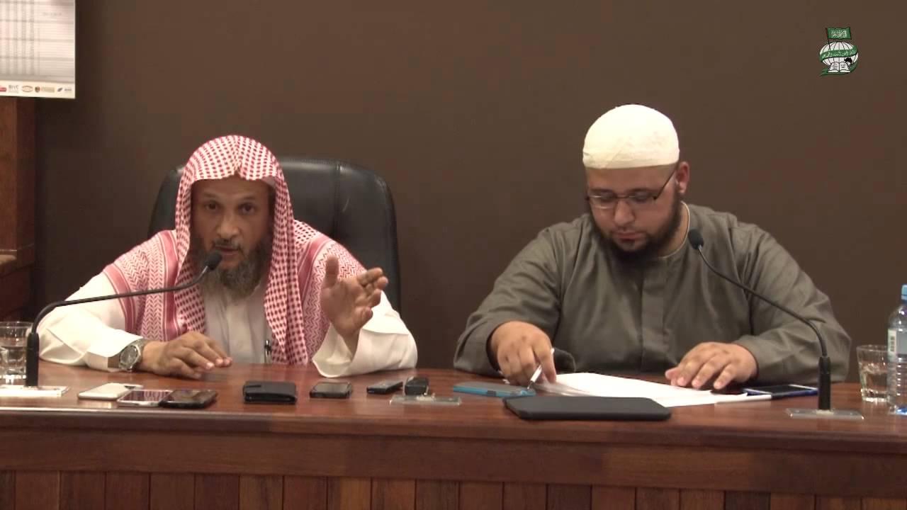 02 - Envy and The Evil Eye - Sheikh Khalid Al-Hibshi