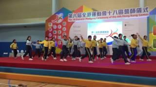 Publication Date: 2017-02-21 | Video Title: 第六屆全港運動會十八區誓師暨嘉年華