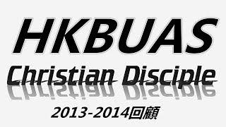 HKBUAS Christian Disciple-2013