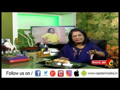 முகத்தில் தசைகளின் தளர்வு நீங்க  || #Face_tips  || #மகளிர்க்காக   Like: https://www.facebook.com/CaptainTelevision/ Follow: https://twitter.com/captainnewstv Web:  http://www.captainmedia.in