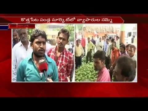 Merchants Protest at Kothapet Fruits Market || Farmers Face Problems || NTV