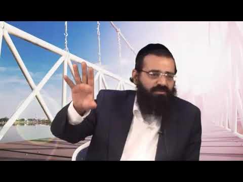 הרב ברק כהן - איפה אתה עם הקב