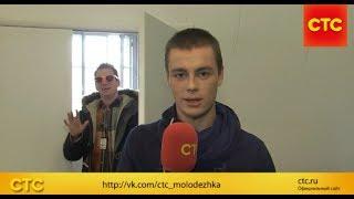 Молодежка | ВКонтакте